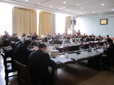 013年度平桥共青团工作会议在区委五楼会议室隆重召开